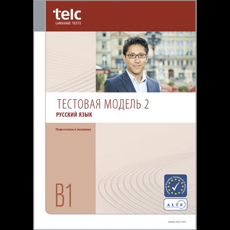 telc Русский язык B1, Übungstest Version 2, Heft