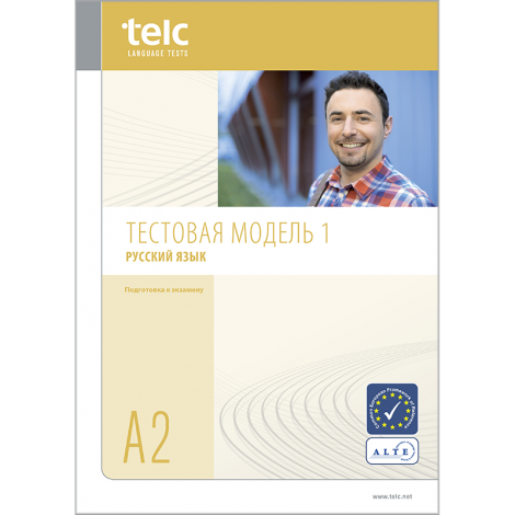 telc Русский язык A2, Übungstest Version 1, Heft