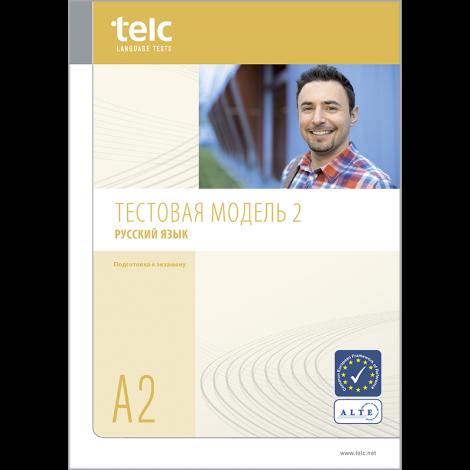 telc Русский язык A2, Übungstest Version 2, Heft