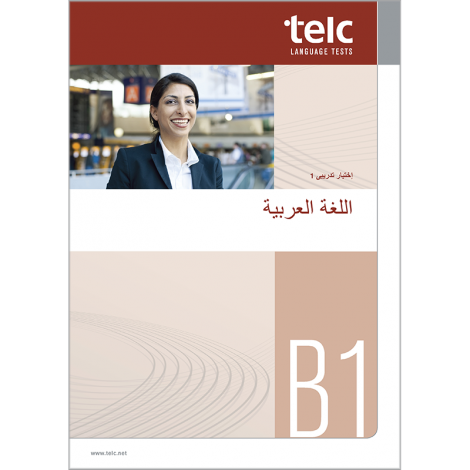 telc اللغة العربية B1, Übungstest Version 1, Heft